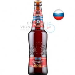 Foto Cerveja Baltika 4 Original Dark Lager 500ml